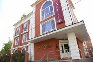 Отель Лотус - фото 4