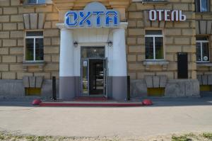 Санкт-Петербург - Hotel Ohta