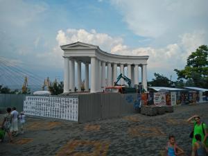 Gorsad Apartment, Ferienwohnungen  Odessa - big - 23