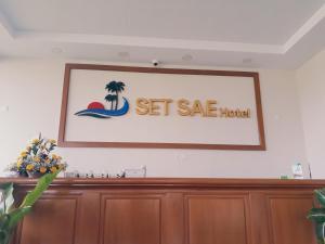 Set Sae Hotel - Burmese Only, Hotely  Mawlamyine - big - 31