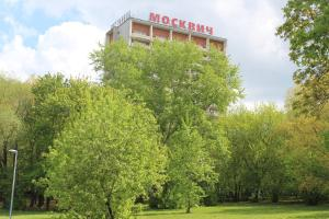 Hotel Moskvich, Hotels  Moscow - big - 44