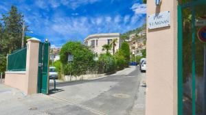 Residence les Lauriers, Appartamenti  Nizza - big - 23