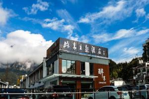 Huangshan Mountain Zuixiang Hotel ☃ Free entry to the Yellow Mountains for Overseas Visitors from 1s