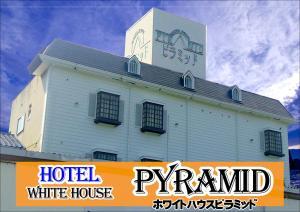 obrázek - White House Pyramid (Adult Only)