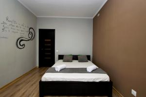 Modern Apartment in the Heart of Lviv