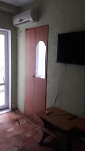 Гостевой дом Рио, Лермонтово