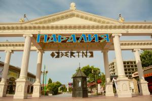Гостевой дом Черномор - фото 4