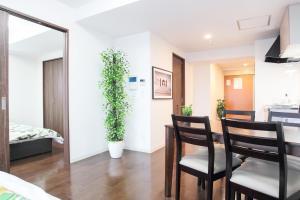 La Familia Yamasaka, Apartmanok  Oszaka - big - 10