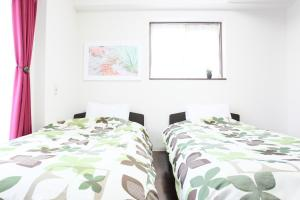 La Familia Yamasaka, Apartmanok  Oszaka - big - 16