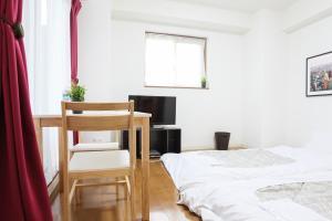 La Familia Yamasaka, Apartmanok  Oszaka - big - 92