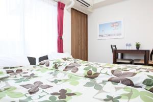 La Familia Yamasaka, Apartmanok  Oszaka - big - 101