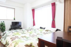 La Familia Yamasaka, Apartmanok  Oszaka - big - 105