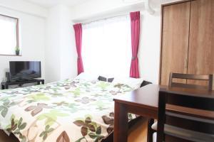 La Familia Yamasaka, Apartmanok  Oszaka - big - 107