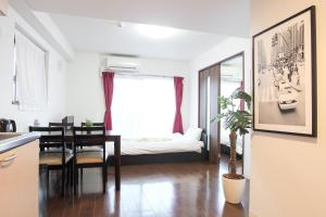 La Familia Yamasaka, Apartmanok  Oszaka - big - 123