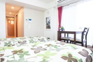La Familia Yamasaka, Apartmanok  Oszaka - big - 136