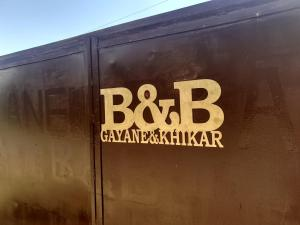 Gayane & Khikar B&B