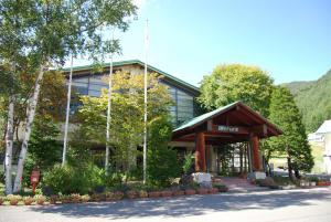 Катасина - Oze Iwakura Resort Hotel