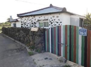Jeju Hadori Byeolbangne, Ferienhäuser  Jeju - big - 1