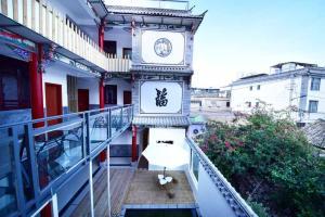 Dali U+ International Youth Hostel, Hostely  Dali - big - 85