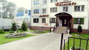 obrázek - Yedinstvo Hotel
