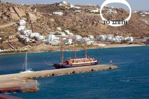 Mykonos Unique Home, Дома для отпуска  Тоурлос - big - 15
