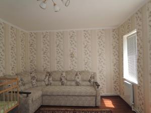 Guest House U Sofii
