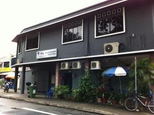 obrázek - City Backpackers @ Kallang