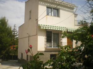 Huerta La Balsa