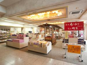 Сембоку - Komagatake Grand Hotel