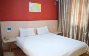 Eaka 365 Hotel Shijiazhuang Liangcun Development Zone, Hotels  Gaocheng - big - 12