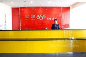 Eaka 365 Hotel Shijiazhuang Liangcun Development Zone, Hotels  Gaocheng - big - 17