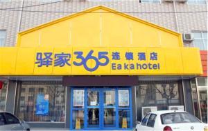 Eaka 365 Hotel Shijiazhuang Liangcun Development Zone, Hotels  Gaocheng - big - 15