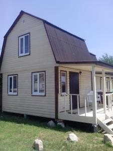 Na Pochtovoy Guest House