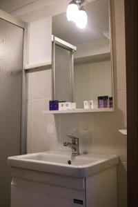 Qinn Apartments, Residence  Istanbul - big - 14