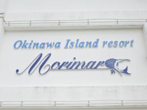 Morimar Resort Hotel Okinawa Main island