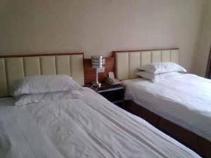 hotel near Putian Super 8 Putian Tianwei