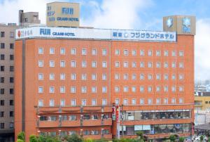 Аидзувакамацу - Ekimae Fuji Grand Hotel