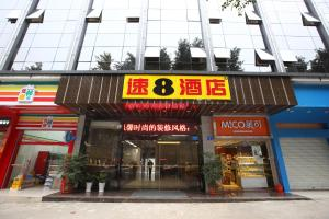 Super 8 Fuzhou Color printing Factory, Hotely  Fuzhou - big - 6