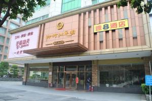 Фото отеля Super 8 Dongwan Yulan Theatre
