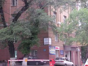 Мини-отель Д'Рами - фото 2