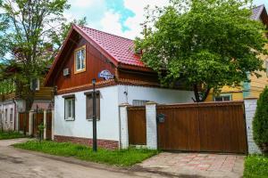 Гостевой дом Rivervilla - фото 18