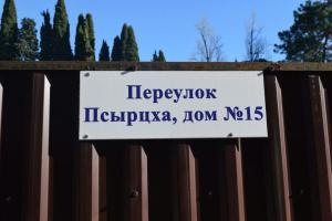 "Гостевой дом ""Радуга"" - фото 7"