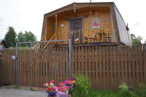 Апартаменты У Пенёчков - фото 2