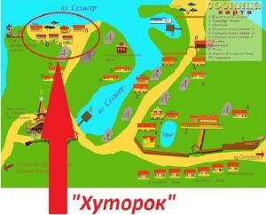 Khutorok Holiday Park - Orekhovka