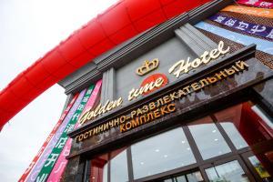 Zolotoe Vremya Hotel