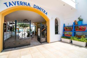 Dimitra Boutique Rooms, Апарт-отели  Фалираки - big - 42