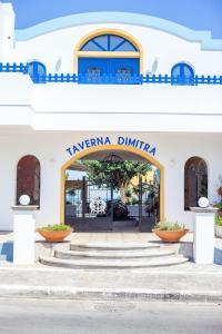 Dimitra Boutique Rooms, Апарт-отели  Фалираки - big - 40
