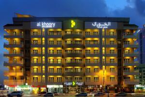 Al Khoory Hotel Apartments Al Barsha - Dubai