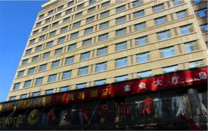 Hohhot Kaiji International Business Hotel, Отели  Хух-Хото - big - 5