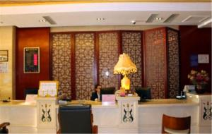 Hohhot Kaiji International Business Hotel, Отели  Хух-Хото - big - 3